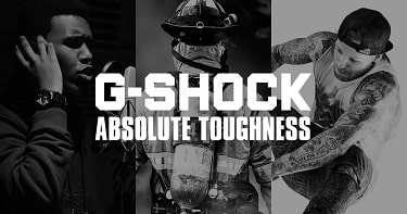 g-shock-absolute-toughness